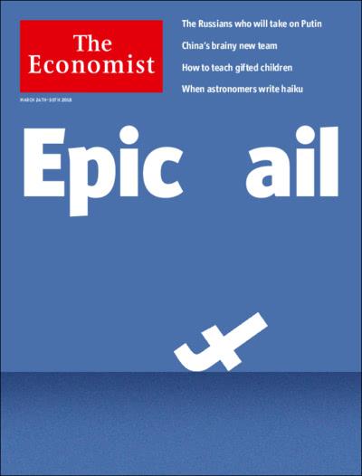 economist epic ail